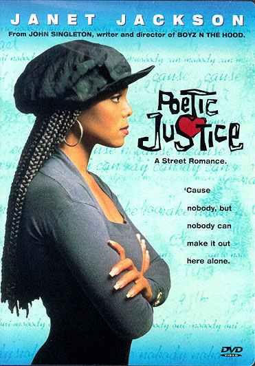PoeticJustice1993 Tpac Educate Elevate